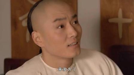 《甄嬛传》起来就能看到心爱的人, 果俊王好幸福呀