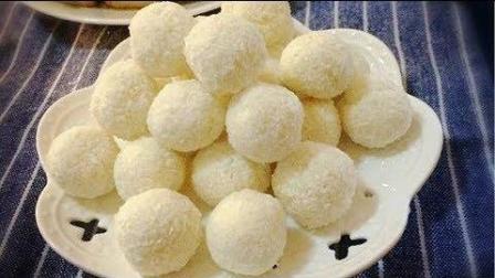 美食制作  奶香椰蓉球, 一款老人小孩都爱的零食