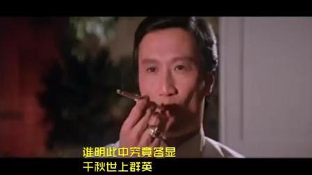 汪明荃, 经典影视金曲《千王群英会》同名主题曲, 经典不可复制
