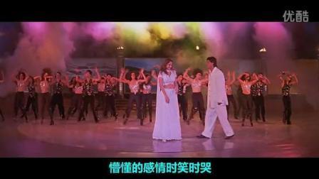 宝莱坞-印度电影歌舞《我心狂野》8-沙鲁克汗_高清