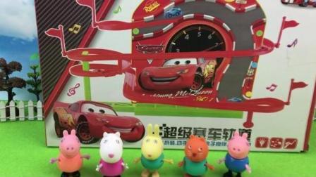小猪佩奇玩汽车总动员轨道赛车玩具