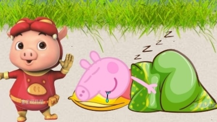 宝宝玩具屋之小猪佩奇 第一季 粉红猪小妹露营打呼噜 猪猪侠很生气 161
