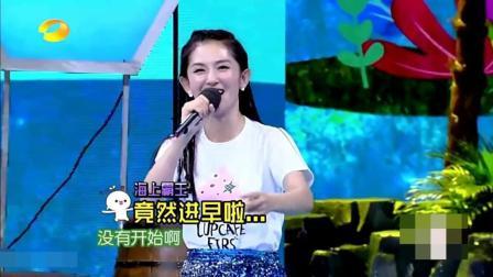 谢娜爆笑唱《套马的汉子+痒》何炅直接笑趴, 太搞笑了