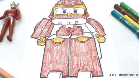 迪迦奥特曼画变形警车珀利涂色画 14