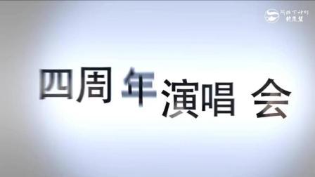 TFBOYS四周年演唱会: 王俊凯、王源、易烊千玺彩排花絮第三波, 舞步好炫酷! 期待!