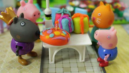 卡通星球小猪佩奇的故事 第一季 丹妮的生日蛋糕 169
