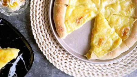 在家简单做【卷边榴莲披萨】喜欢吃榴槤的人有口福了