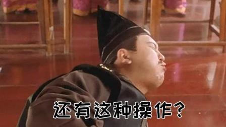 【爆笑剧委会】卖颜、卖惨、卖正能量, 原来网红是这样子的!