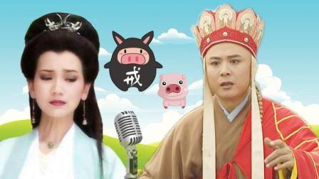 一风之音 2017:白娘子唐僧合唱《上海滩》版打工难 千万人听哭了 194