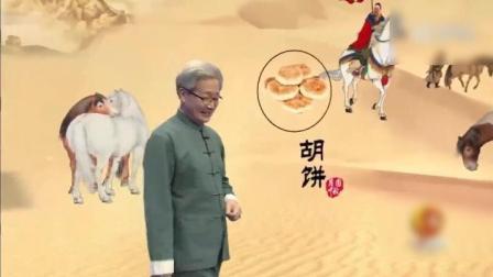"""《月饼的起源》月饼在我国历史悠久, 据史料, 殷周时""""太师饼"""", 是月饼的始祖!"""