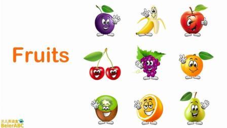 英语单词水果fruits幼儿英语