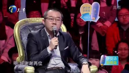 花痴女死皮赖脸的缠着男友, 涂磊: 你长的漂亮但你不值钱