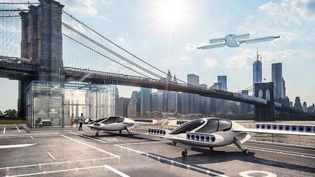 """""""飞的""""要来啦 某企业投资德国公司研究会飞的汽车 123"""