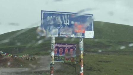 拉乌山口遇冰雹 , 川藏线上的天气总给人惊喜, 自驾西藏真是乐趣多多