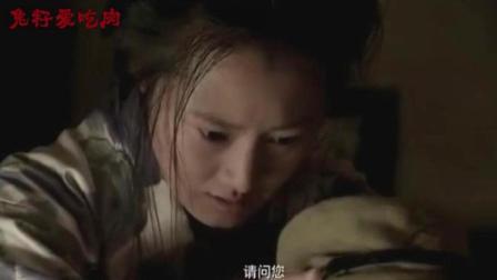 日军老兵带着新兵去慰安所找快乐, 不想在里面碰到了他的母亲