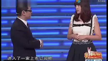 """最牛东北女孩""""节目现场""""狂虐张绍刚"""