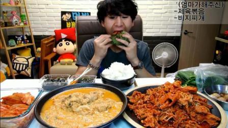 韩国大胃王奔驰哥, 吃重口味辣椒粉炒肉, 吃第一口肉就够我吃一顿饭了