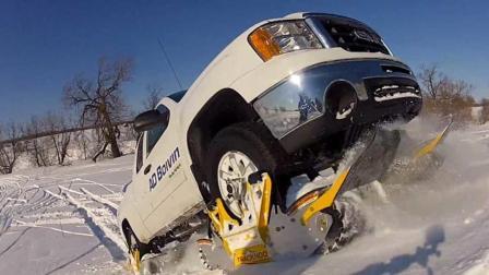 汽车装上它,坦克见了都怕,在雪地里开车比跑高速公路还爽