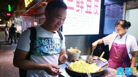 城里姑娘请吃美食, 味道太好, 小伙直呼可以吃三碗!