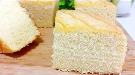 什么蛋糕最柔软? 当然是海绵蛋糕, 美食制作入口即化的海绵蛋糕