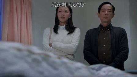刘德华《一起走过的日子》配上《反黑》这段剧情, 真的催泪