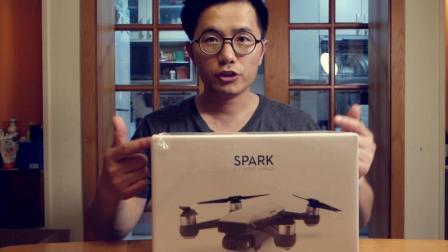 """大疆 SPARK """"晓"""" 开箱视频"""