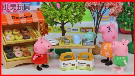 北美玩具 第一季 小猪佩奇和森林家族烘焙店玩具过家家