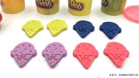 玩具SHOW橡皮泥玩具 第一季 捷德奥特曼用橡皮泥制作冰淇淋 15 奥特曼用橡皮泥制作冰淇淋