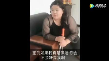 280斤女富婆扮保洁员参加同学聚会, 遭同学嘲笑, 结果...