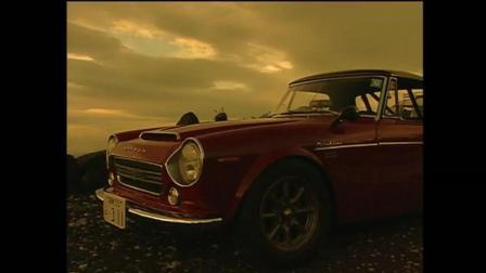 【Datsun Fairlady】! 黒澤元治试驾日产Datsun FairLady SR311