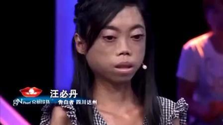 这位女嘉宾上场后, 涂磊哭着主持完节目!