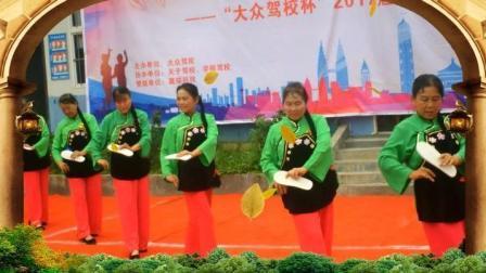 舞蹈: 十送红军