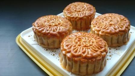 中秋节回家团圆, 带上自己做的蛋黄莲蓉月饼比买的更拿的出手