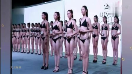 2017年中国女大学生参加模特选秀大赛! 场面十分惹眼