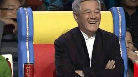 刘能被毙掉爆笑小品《要帐》演的真现实啊! 台下本山笑惨了!