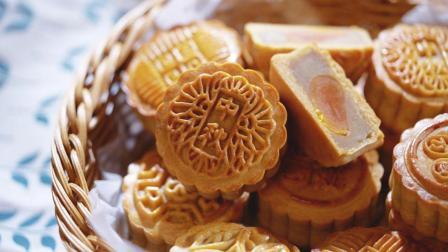 味蕾时光 第三季 板栗蛋黄月饼 中国传统中秋节糕点 美味又简单