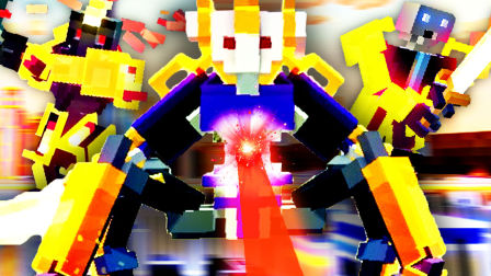 【屌德斯解说】 机器人大乱斗 全新模式 机器人穿上黄金甲变身铠甲勇士秒杀蜘蛛人BOSS
