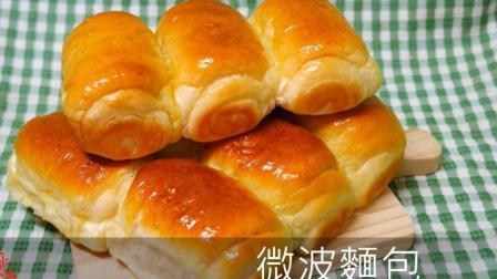 家用烤箱做美味的面包