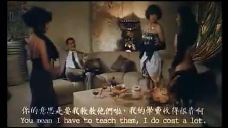 曹查理在娱乐会所打舞女还骗吴君如喝酒