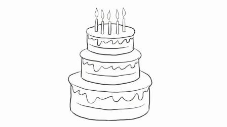多层蛋糕幼儿亲子简笔画 宝宝轻松学画画
