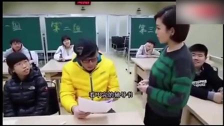 这学生分分钟逼疯老师, 你能忍住不笑算你厉害