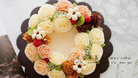 【早安夏夏烘焙课堂】原创韩式裱花豆沙裱花系列课 玫瑰