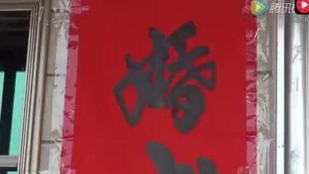 实拍: 海南万宁市农村结婚办酒, 吃得真丰富