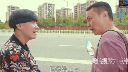 《陈翔六点半》看蘑菇头恶搞公车司机, 什么仇什
