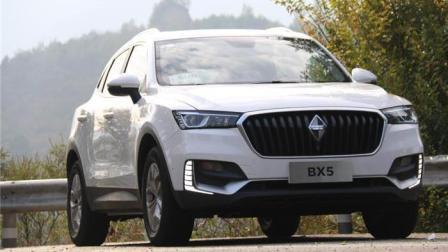 新车零距离: 小排量也有大看头  体验宝沃BX5 20T GDI车型