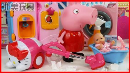 小猪佩奇凯蒂猫吸尘器玩具过家家儿童游戏 315
