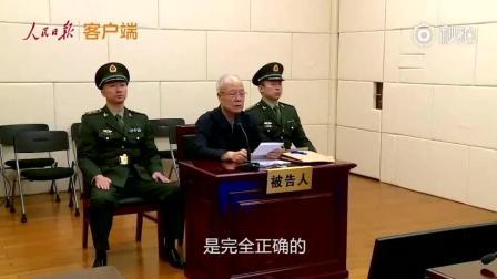 《强军》第五集速览: 郭伯雄庭审、徐才厚忏悔书首次曝光
