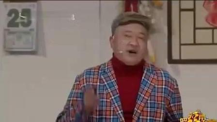 赵四最新小品《咱村有网红》, 不笑你喷我
