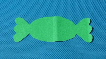 剪纸小课堂569: 剪纸糖果 儿童剪纸教程大全 折纸王子 亲子游戏