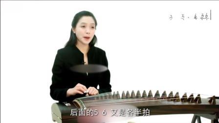 古筝流行金曲99首摇指技法讲解7古筝演奏